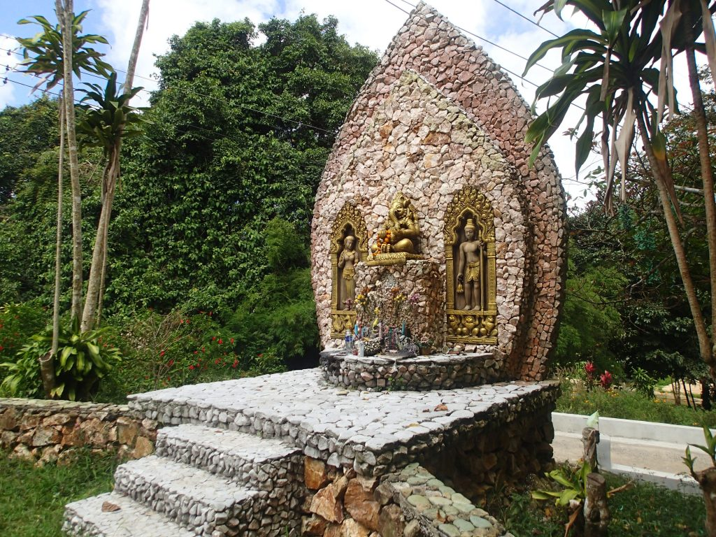 Magic Garden Koh Samui