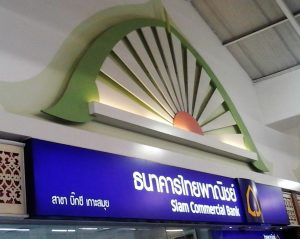 Baht tauschen bei Siam Commercial Bank