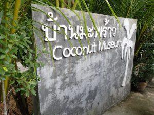 Kokosnuss Museum