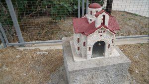 Geocache Kirche
