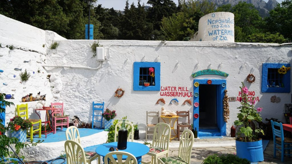 Zia Watermill Taverne