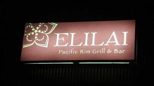 Elilai