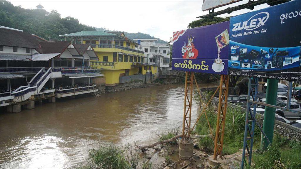 Grenzübertritt Myanmar