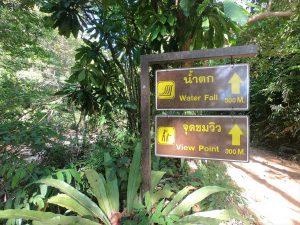 Khlong Phlu Wasserfall