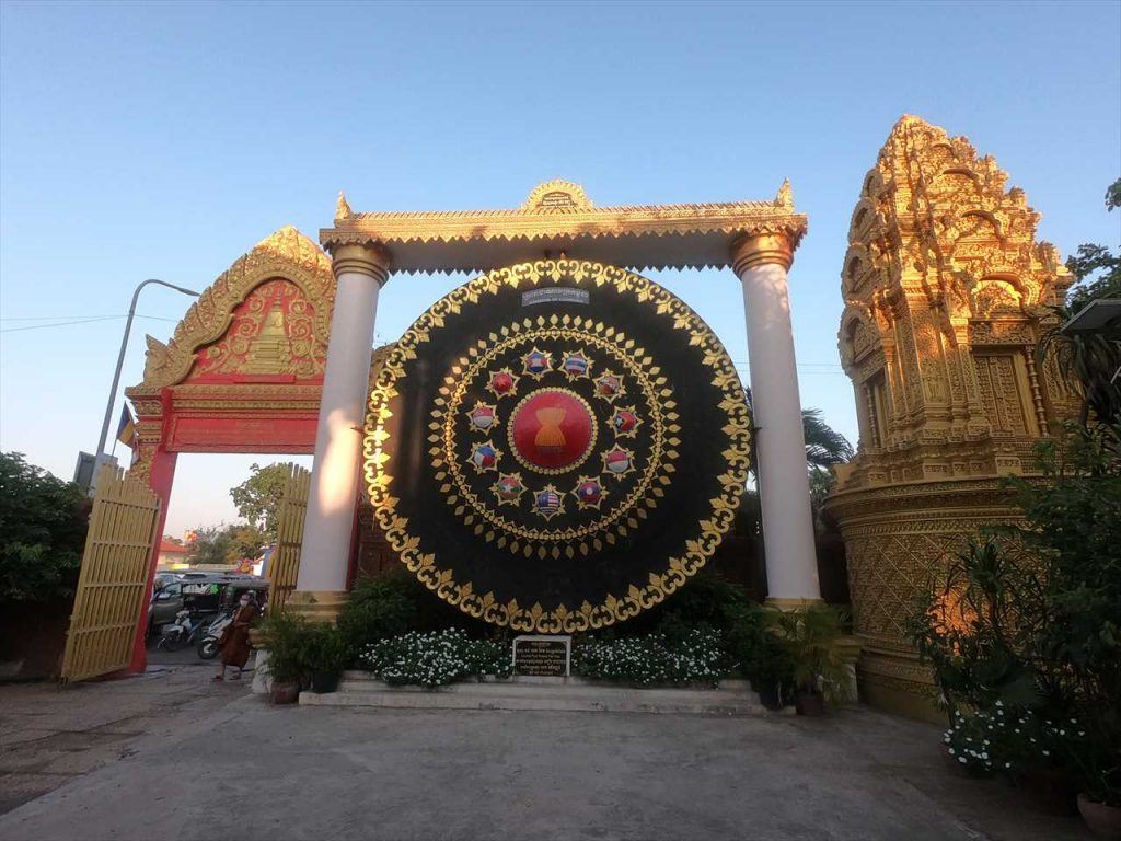Geocaching in Phnom Penh